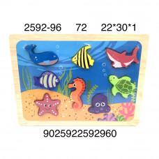 2592-96 Деревянный пазл-вкладыш Морские животные, 72 шт. в кор.