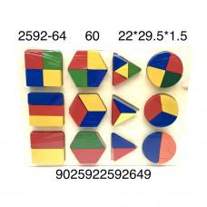 2592-64 Логическая игрушка Сортер (дерево), 60 шт. в кор.