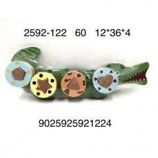 2592-122 Деревянная игрушка Крокодил сортер, 60 шт. в кор.