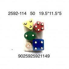 2592-114 Деревянная игрушка Сортер фигуры, 50 шт. в кор.