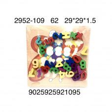 2592-109 Деревянная игрушка пазл-вкладыши цифры, 62 шт. в кор.