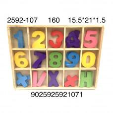 2592-107 Деревянная игрушка Счёт, 160 шт. в кор.