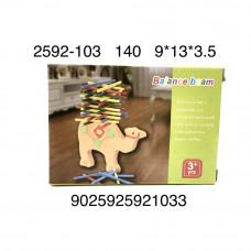 2592-103 Деревянная игра баланс Верблюд, 140 шт. в кор.
