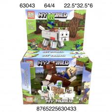 63043 Конструктор Герои из кубиков 4 шт. в блоке, 16 блоке. в кор.