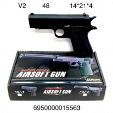 V2 Пистолет (металл), 48 шт. в кор.