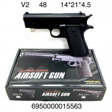 V2 Пистолет с глушителем (металл), 48 шт. в кор.