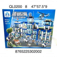 QL0200 Конструктор Полиция 1397 дет., 8 шт. в кор.