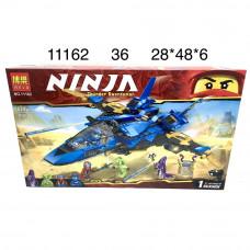 11162 Конструктор Ниндзя 524 дет., 36 шт. в кор.
