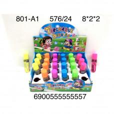 801-A1 Мыльные Гелевые пузыри 24 шт. в блоке, 576 шт. в кор.