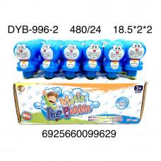 DYB-996-2 Мыльные пузыри Котики 24 шт. в блоке, 480 шт. в кор.