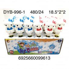 DYB-996-1 Мыльные пузыри Кэт 24 шт. в блоке, 480 шт. в кор.