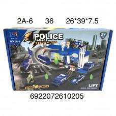 2A-6 Парковка Полиция, 36 шт. в кор.