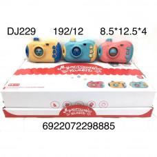 DJ229 Мультяшная камера (свет, звук) 12 шт. в блоке, 16 блока . в кор.
