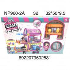 NP960-2A Кукла в шаре Домик набор, 32 шт. в кор.