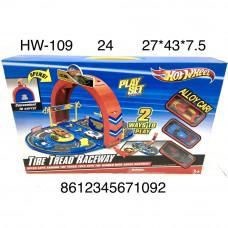 HW-109 Автотрек Хот Вилс набор, 24 шт. в кор.