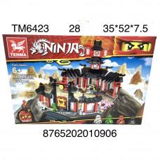 TM6423 Конструктор Ниндзя 654 дет., 28 шт. в кор.