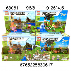 63061 Конструктор Герои из кубиков 8 шт. в блоке,12 блоке  в кор.