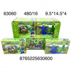 63060 Конструктор Герои из кубиков 16 шт. в блоке,30 блока . в кор.