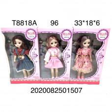 T8818A Кукла в ассортименте, 96 шт. в кор.