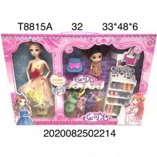 T8815A Кукла с набором одежды, 32 шт. в кор.