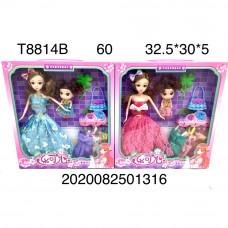 T8814B Кукла с набором одежды, 60 шт. в кор.