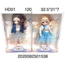 HD01 Кукла в ассортименте, 120 шт. в кор.