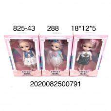 825-43 Кукла Sweet girl, 288 шт. в кор.