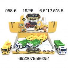 958-6 Грузовые машинки 6 шт. в блоке, 32 шт. в кор.