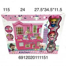 115 Кукла в шаре Кухня набор, 24 шт. в кор.