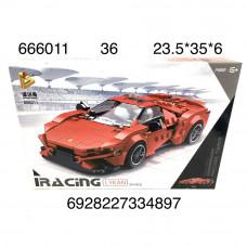 666011 Конструктор Автомобиль 314 дет., 36 шт. в кор.