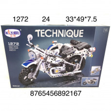 1272 Конструктор Мотоцикл 550 дет., 24 шт. в кор.