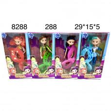 8288 Кукла Патруль с маской, 288 шт. в кор.