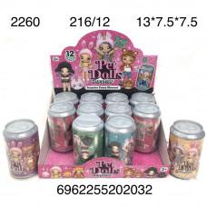 2260 Pet Dolls баночка 12 шт в блоке,18 блоке в кор.