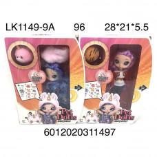 LK1149-9A Кукла Pet Dolls с сюрпризом, 96 шт. в кор.