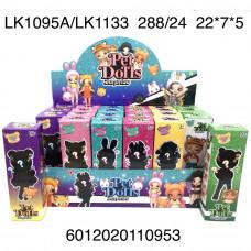 LK1095A/LK1133 Кукла Pet Dolls сюрприз 24 шт. в блоке, 288 шт. в кор.