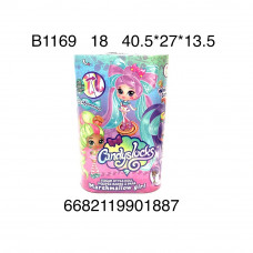 Сюрприз Candysloks набор, 18 шт. в кор. B1169