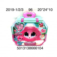2019-1/2/3 Пушистик-Потеряшка в сумочке, 120 шт. в кор.