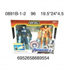 Супергерои 2 шт. в наборе, 96 шт. в кор. 0891B-1-2