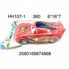 HH107-1 Машинки Тачки в пакете  360 шт в кор.