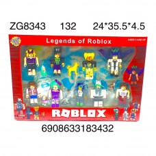 ZG8343 RoBlox фигурки набор, 132 шт. в кор.