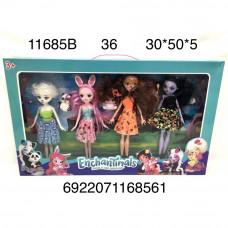 11685B Зачарованные куклы 4 героя, 36 шт. в кор.