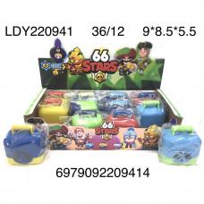 LDY220941 Игрушка Stars 12 шт. в блоке, 36 блоке. в кор.
