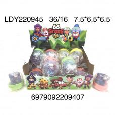LDY220945 Игрушка Stars 16 шт. в блоке, 36 блок4. в кор.