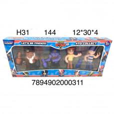 H31 Игрушка Stars набор 4 шт., 144 шт. в кор.