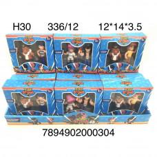 H30 Игрушка Stars 12 шт. в блоке,28 блоке в кор.