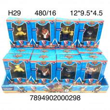 H29 Игрушка Sttars 16 шт. в блоке, 30 блоке в кор.