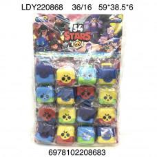 LDY220868 Игрушка Stars54 16 шт. на блистере, 36 шт. в кор.