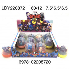 LDY220872 Игрушка Stars54 12 шт. в блоке, 60 шт. в кор.