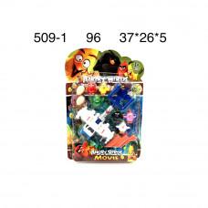 Мультгерои Птички рогатка, 16 шт. в кор. 509-1