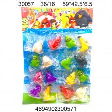 30057 Мультгерои Птички  16 шт. на блистере, 36 шт. в кор.